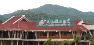 海南尖峰岭天地桃园酒商用店热水机组