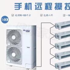 Gree/格力 GMV-H160WL/A 家用中央空调主机 一拖四一拖五变频节能