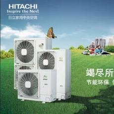 Hitachi/日立 中央空调家用一拖一风管机