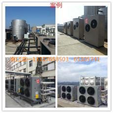 芬尼克兹空气能商用热水器